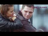 Мой воздух весенний- Вячеслав Сидоренко и Евгения Власова