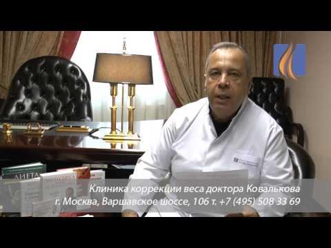 Диетолог Ковальков о диете при гипотериозе » Freewka.com - Смотреть онлайн в хорощем качестве