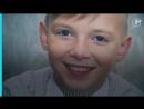 Настоящие герои живут среди нас Давайте посмотрим ролик о юном Ярославе из Башкортостана