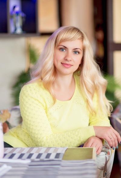 Ольга Ситкина