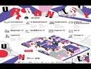 ДЕНЬ РОЖДЕНИЯ «ФЛАКОНА» В СТИЛЕ URBAN FEST Олдскул Игры и инновации Экстрим Граффити