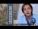 [2018.07.14. MBCNEWS/MBC뉴스] [투데이 연예톡톡] 장근석, 입대 앞두고 '무매독자' 논란…왜?