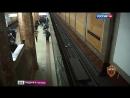 Вести-Москва • Сергей Собянин наградил героев, спасших от смерти женщину в метро