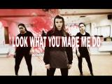 НЕПОХОЖИЕ (секция по ритм. гимн. БФУ им. Канта) / Taylor Swift - Look What You Made Me Do