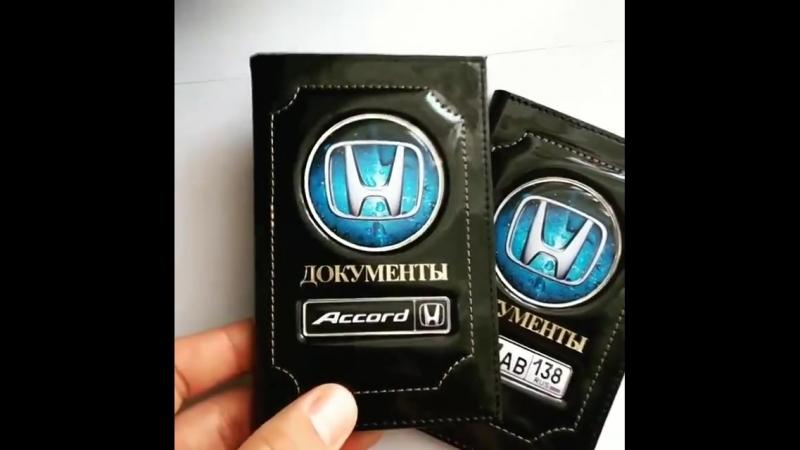 VIP portmone HONDA