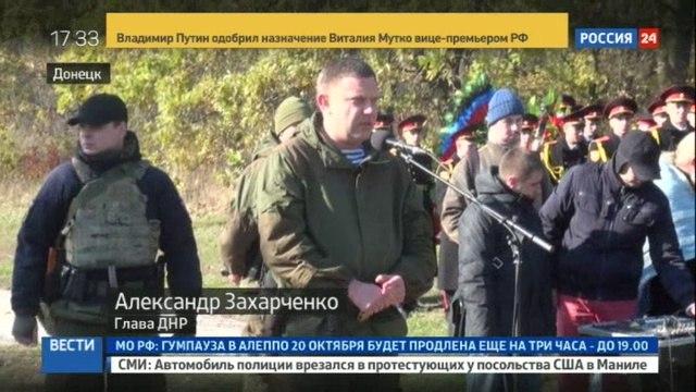 Новости на «Россия 24» • Моторола похоронен в Донецке под гром выстрелов