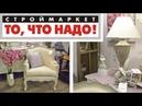 мебель в твери Мебель в стиле Прованс тверь мебель каталог