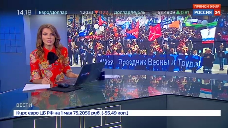 Новости на Россия 24 Транспаранты флаги и шары первомайская демонстрация в Екатеринбурге