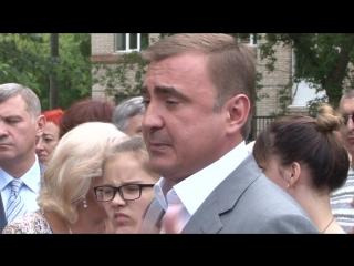 Сюжет ТСН24_ Алексей Дюмин встретился с жителями Болохово (1).mp4