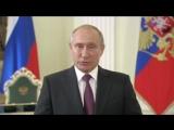 Владимир Путин поздравил работников и ветеранов горно-металлургического комплекса России с  Днём металлурга.