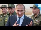 Путин прилетел на базу в Сирию