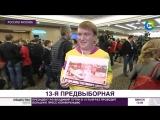 Пресс-конференция президента Владимира Путина. Вопрос от Kимpякoв