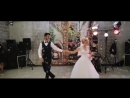 [v- вальс! Первый танец жениха и невесты!.mp4