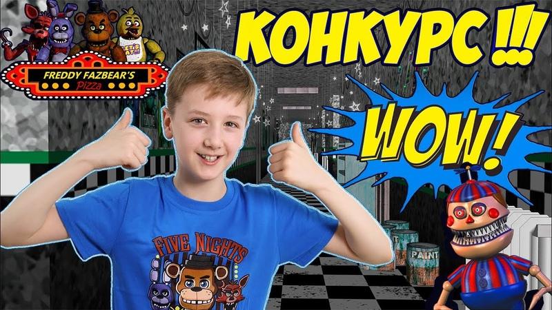 НОВЫЙ АНИМАТРОНИК - Кирилл и Джереми создают Супер Шпиона!