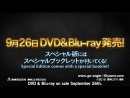 Engine Sentai Go-Onger: 10 Years Grand Prix movie teaser trailer (english subbed)