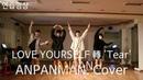 방탄소년단(BTS) - LOVE YOURSELF 轉 'Tear' ANPANMAN 안무 연습 영상ㅣ신곡 앙팡맨ㅣCover danceㅣPMPㅣ디모모
