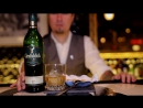 Feliks Uliamaev by Glenfiddich the maverick serves 2017