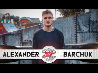 #PKFRcrew | Alexander Barchuk