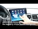 Smartmount Car держатель для телефона