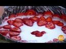 Клубничный торт от Марии Суровой. 29.06.2018