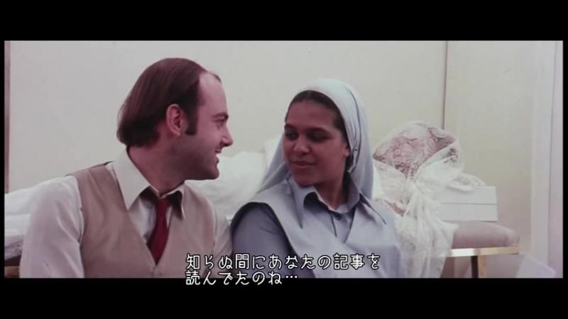 Nel più alto dei cieli / In the Highest of Skies / Выше небес (1977)