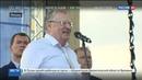 Новости на Россия 24 • Российские партии начали предвыборную агитацию