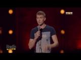 Stand Up. Алексей Щербаков (о мошенниках)