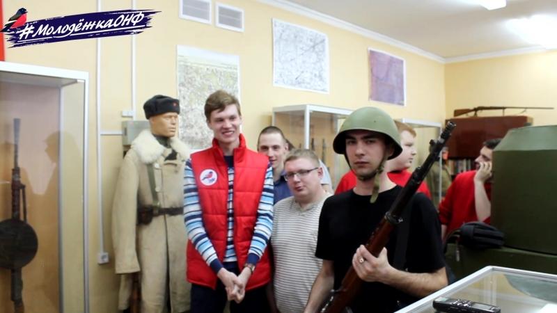 Молодежка ОНФ в музее поисковиков города Радужный