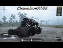 MudRunner A Spintires game™ ChameleonHUM HMMWV Beta Test.