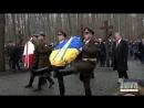 Спільна трагедія зближує Польщу та Україну