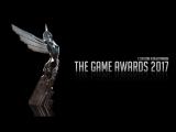 The Game Awards 2017 с Енотом и Фулгримом