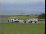 ATCC 1996. Этап 5 - Филлип Айленд. Первая гонка