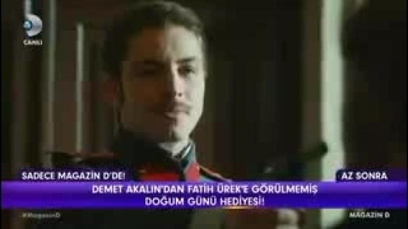 Boran Kuzum Magazine D