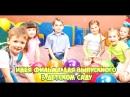 Оригинальная идея фильма для выпускного в детском саду