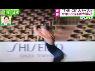 関西テレビ 報道ランナー - - 慌てて撮ったザギトワたんインタ置いときます.mp4