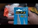 Хозяйственный нож Olfa CK 2