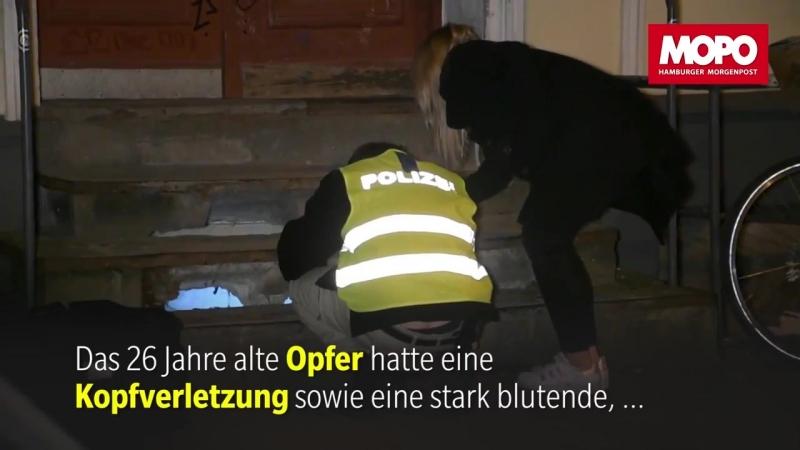 Hamburg- 26-Jähriger Türke sticht Freundin nieder und lässt sie am Straßenrand liegen » Freewka.com - Смотреть онлайн в хорощем качестве