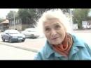 Русская бабушка про жидов, хачей и про русских дураков