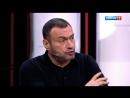 Андрей Малахов. Прямой эфир 24/01/2018, Ток Шоу, SATRip