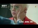 Клип к дораме Хваюги / Корейская одиссея-Просто так