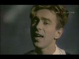 Ах эта девчонка 16-ти лет - Браво (Валерий Сюткин) 1991