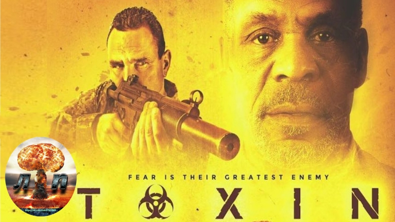 Toксин / Toxin (2014) 720HD