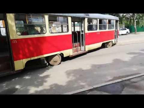 Орловский трамвай сошел с рельс 14/07/2018