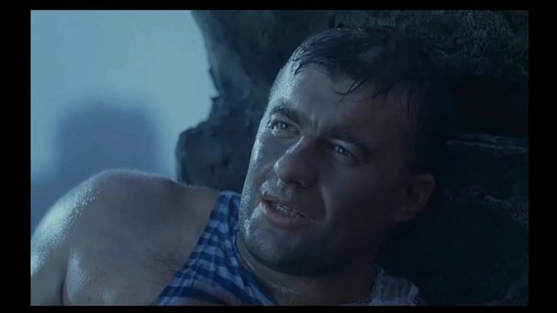 Отрывок из фильма Грозовые ворота Нам Санька - за других умирать, можно!