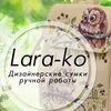 Кожаные сумки ручной работы - Lara-ko