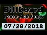 Billboard Dance Club Songs TOP 50 (July 28, 2018)