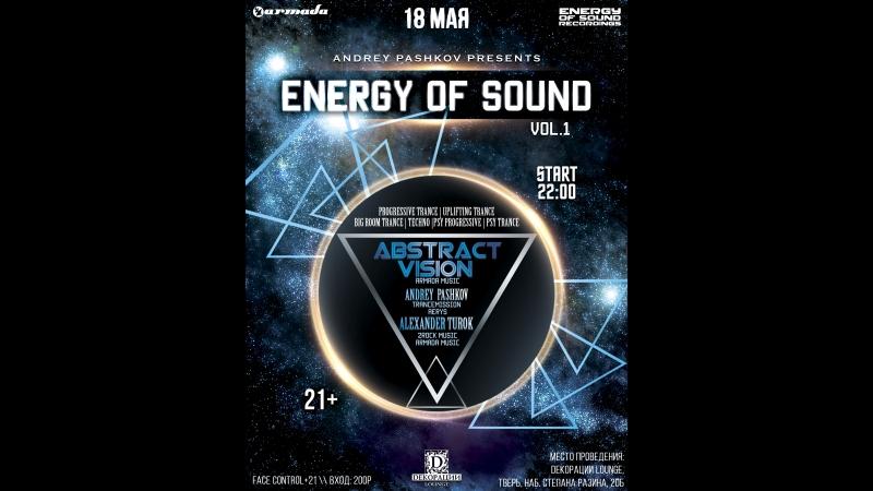 ENERGY OF SOUND VOL. 1 @ LIVE DJ-SET _ DЕКОРАЦИИ LOUNGE _ TVER