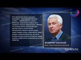 Владимир Васильев поздравил мусульман Дагестана с началом священного месяца