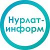 "Нурлат-информ / Газета ""Дуслык"""