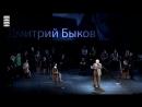 Олег Табаков читает стихотворение Дмитрия Быкова «Преждевременная эпитафия»